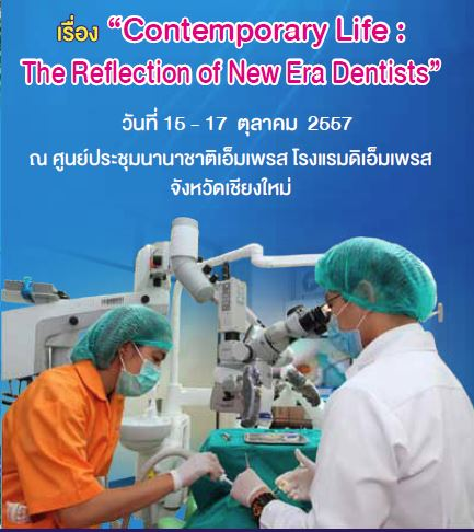 Contemporary Life : The Reflection of New Era Dentists